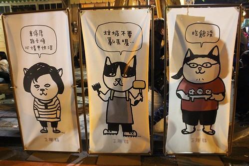 [台南旅遊]跟著在地人吃遍也走遍台南的大街小巷(5)_正興街