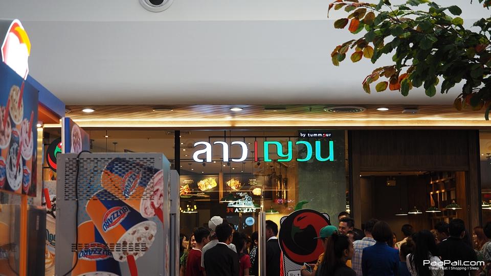 CentralPlaza Nakhon (89)