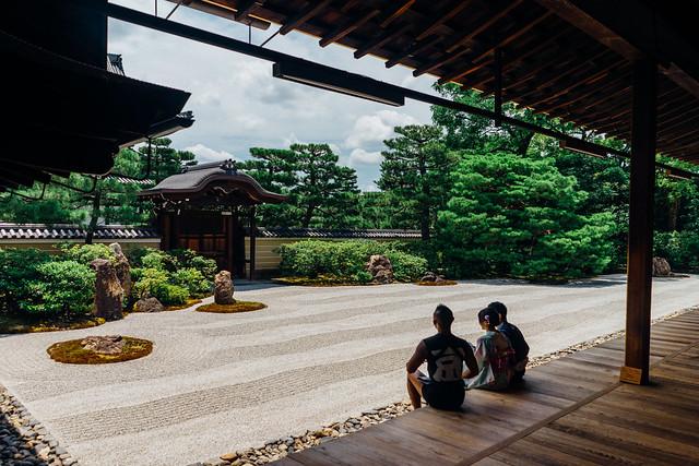 Kyoto2_04_SEL28F20