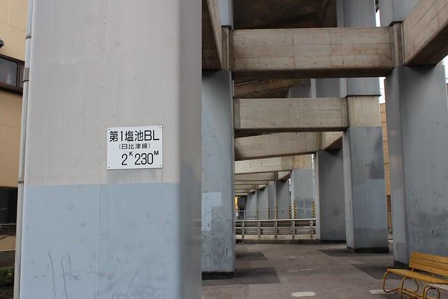 貨物新幹線名古屋駅遺構 (5)