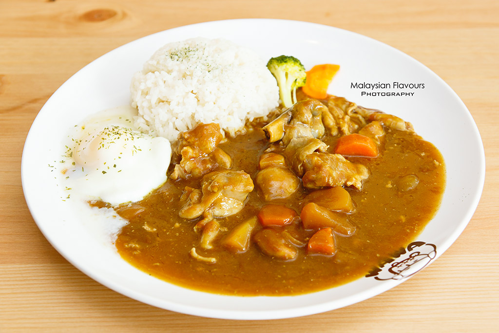 Wawa Land Malaysia puchong japanease curry chicken rice