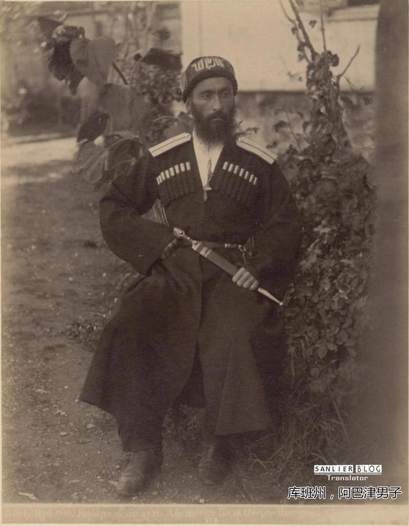 叶尔马科夫民族志摄影35