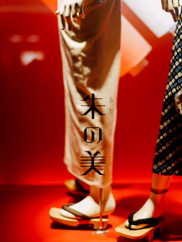 isetan kimono
