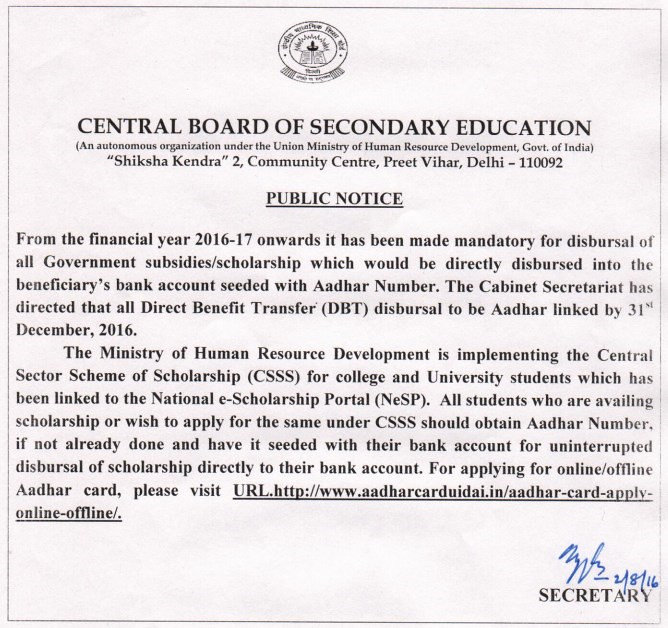 Central Sector Scholarship For College & University Students 2017