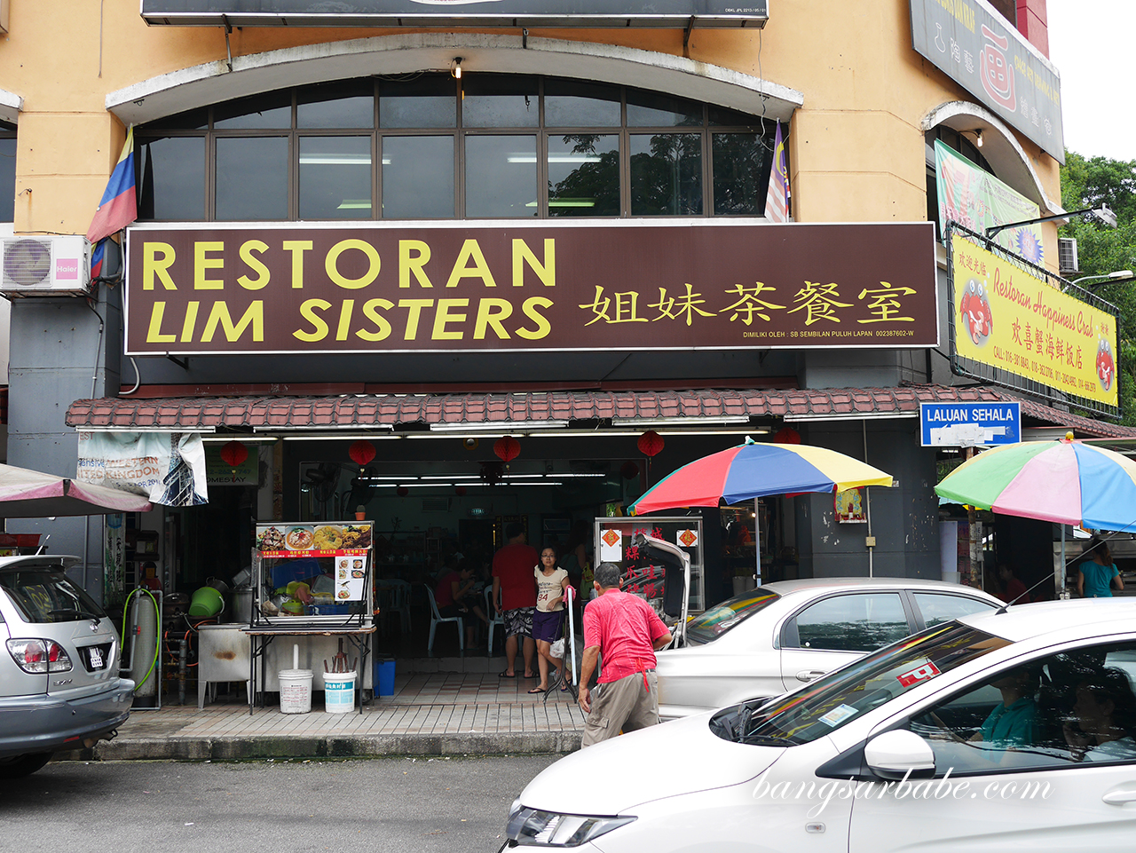 Lim Sisters Kepong