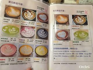 CIRCLEG 香港 火炭 笠笠咖啡 拉花 CAFE 2D 3D 海綿寶寶 遊記 (16)