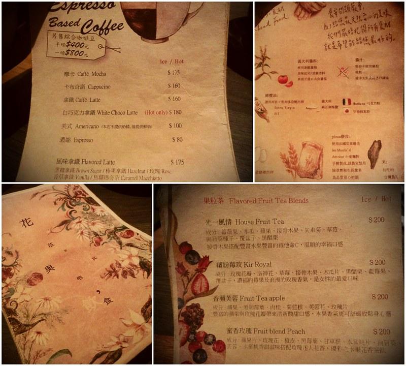 光一咖啡-台北主題咖啡館-17DocInTaipei (1)