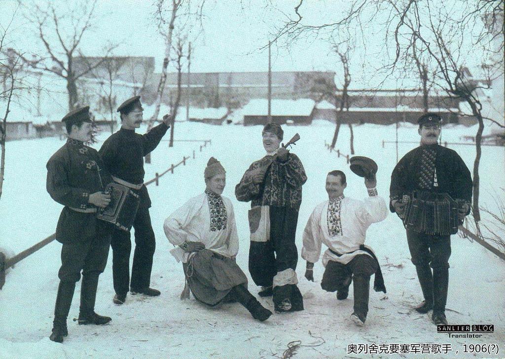 革命前的奥列舍克要塞10