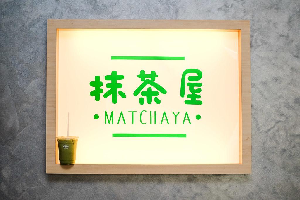 Matchaya-logo