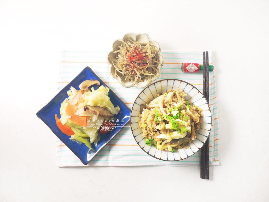 孤身廚房-日式綜合菇炊飯佐牛蒡絲1