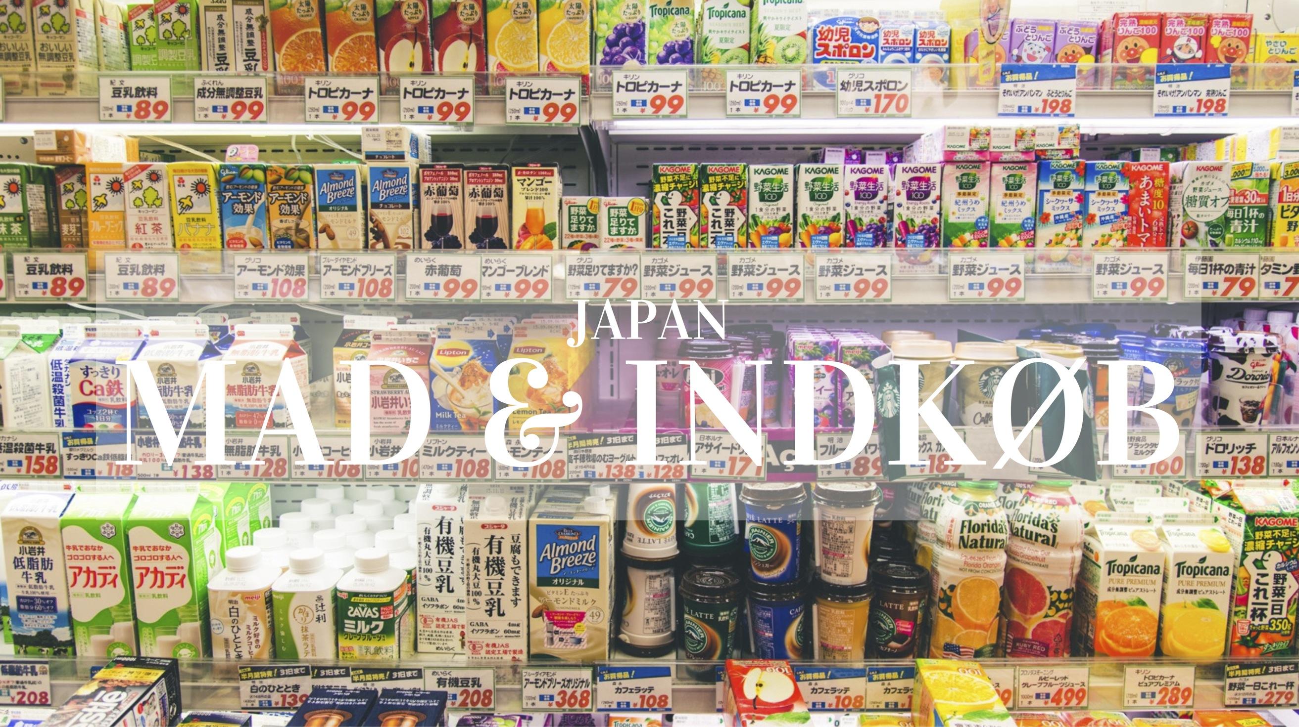 Rejsebudget Japan Mad og Indkøb