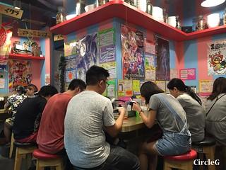 CIRCLEG 香港 遊記 旺角 拉麵 漁場台風 沾麵 圖文 加紫菜加十塊 (12)