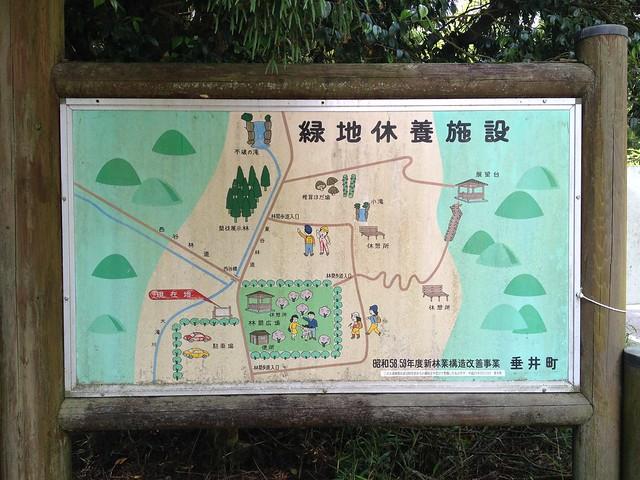 不破の滝 緑地休養施設
