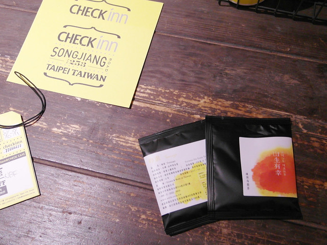 山生有幸的兩款茶包,初衷(金萱)與鄉愁(烏龍)@雀客旅館CHECK INN