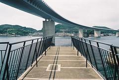 USHIBUKA HAIYA Bridge(1606-7-010017)