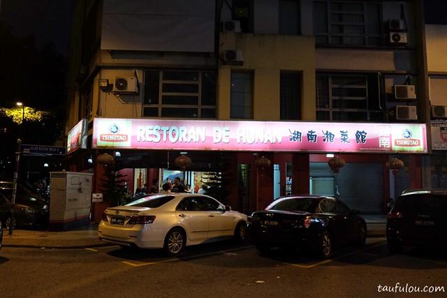 Restaurant De Hunan (2)